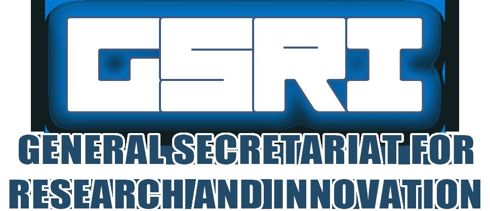 GSRT logo